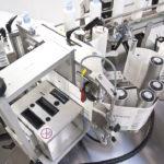 Impression et codage par transfert thermique